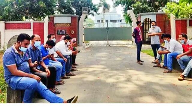 রাবি ভিসির বাসভবনে তালা দিল ছাত্রলীগ