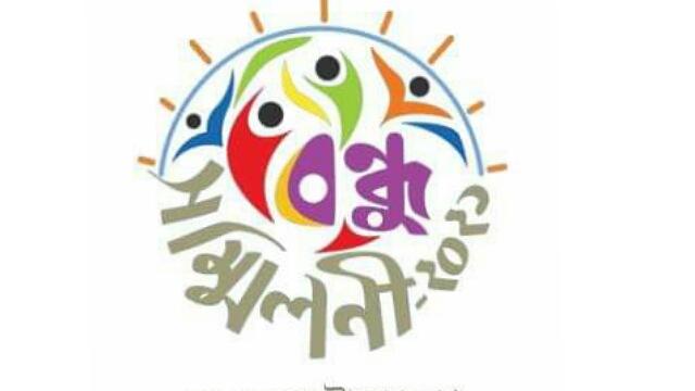 রাবি'র সৌহার্দ্য এলএলএম'র মিলনমেলা ২৯ অক্টোবর