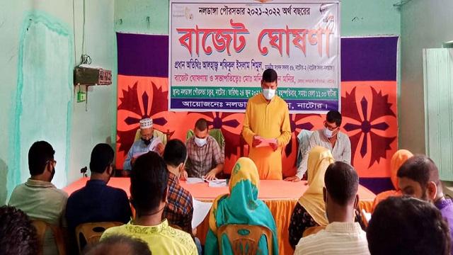 নাটোরের নলডাঙ্গা পৌরসভার বাজেট ঘোষণা করছেন মেয়র মনিরুজ্জামান